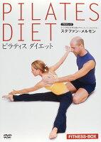 ピラティス ダイエット DVD-BOX