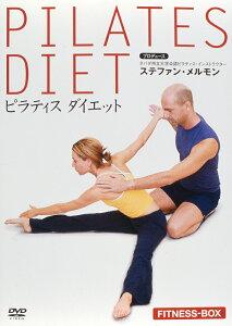 【楽天ブックスならいつでも送料無料】ピラティス ダイエット DVD-BOX [ ステファン・メルモン...