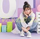 【楽天ブックス限定先着特典】PARADOX (オリジナルブロマイド付き) [ 雨宮天 ]