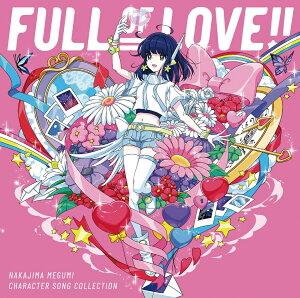 【楽天ブックス限定先着特典】キャラクターソング・コレクション「FULL OF LOVE!!」 (複製サイン&コメント入りブロマイド)