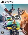 【特典】ライダーズ リパブリック PS5版(【初回生産限定封入特典】「バニーパック」プロダクトコード)の画像