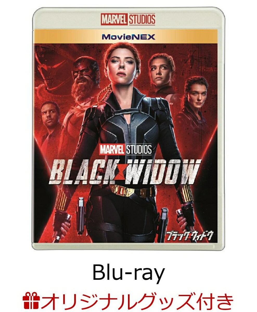 【楽天ブックス限定グッズ】ブラック・ウィドウ MovieNEX(ブリキ缶ケース+コレクターズカード)