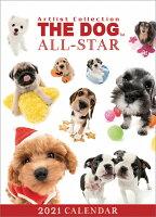 卓上 THE DOG ALL STAR(2021年1月始まりカレンダー)