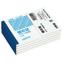 コクヨ 領収証 B7ヨコ 5冊 ウケー1048X5