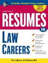楽天ブックスで買える「Resumes for Law Careers RESUMES FOR LAW CAREERS 3/E (McGraw-Hill Professional Resumes) [ McGraw-Hill ]」の画像です。価格は2,692円になります。