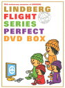 LINDBERG FLIGHT シリーズ パーフェクト DVD BOX [ LINDBERG ]