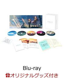 「天気の子」Blu-rayコレクターズ・エディション 4K Ultra HD Blu-ray同梱5枚組(初回生産限定)(ミニキャラクッション付き)