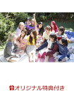 IZ*ONE 小学館アイズワンスペシャルサプライズフォトボックス カリ アイズワン 発行年月:2021年03月10日 予約締切日:2020年11月18日 ISBN:2100012052207 本 写真集・タレント グラビアアイドル・タレント写真集 B2版ポスター