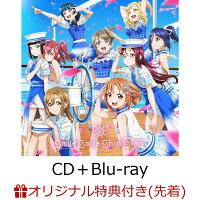 【楽天ブックス限定先着特典】Aqours 5周年記念アニメーションPV付きシングル「smile smile ship Start!」(CD+Blu-ray)(アクリルキーホルダー)