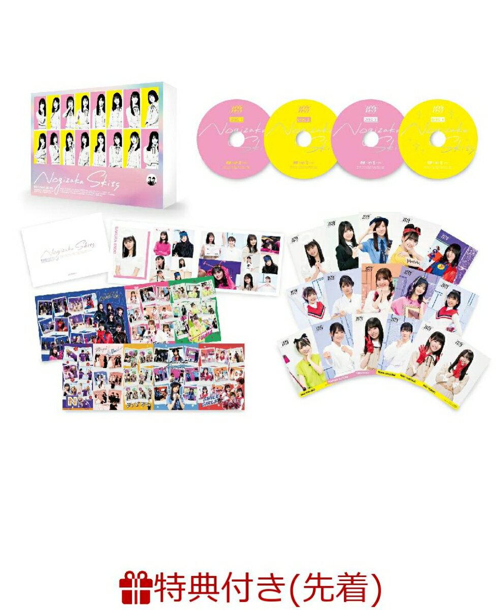 【先着特典】ノギザカスキッツ 第1巻 DVD-BOX(オリジナルクリアファイル(絵柄B))