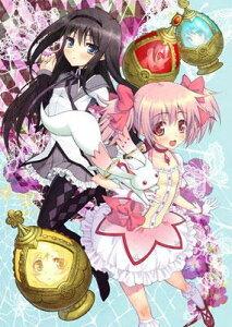 【送料無料】小説版 魔法少女まどか☆マギカ 初回限定版