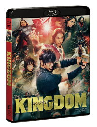 キングダム ブルーレイ&DVDセット(通常版)【Blu-ray】