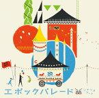 エポックパレード (初回限定盤 CD+DVD) [ シナリオアート ]