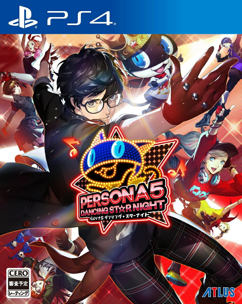 ペルソナ5 ダンシング・スターナイト PS4版