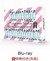 【先着特典】ノギザカスキッツACT2 第1巻 Blu-ray BOX【Blu-ray】(オリジナルクリアファイル)