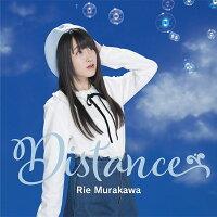 Distance (初回限定盤 CD+DVD)
