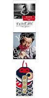 """【同時購入特典 """"こいの桑田御守""""付】Yin Yang/涙をぶっとばせ!!/おいしい秘密【CD】+桑田佳祐 LIVE TOUR & DOCUMENT FILM 「I LOVE YOU -now & forever-」完全盤【通常盤】【Blu-ray】"""