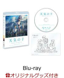 「天気の子」Blu-rayスタンダード・エディション(ミニキャラクッション付き)