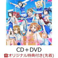 【楽天ブックス限定先着特典】Aqours 5周年記念アニメーションPV付きシングル「smile smile ship Start!」 (CD+DVD)(アクリルキーホルダー)