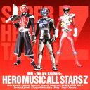 仮面ライダー×スーパー戦隊×宇宙刑事 スーパーヒーロー大戦Z::蒸着 〜We are Brothers〜 [ HERO MUSIC ALL STARS Z ]
