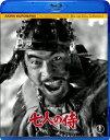 【楽天ブックスならいつでも送料無料】七人の侍【Blu-ray】 [ 三船敏郎 ]