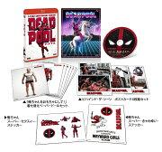 デッドプール アニバーサリー・エディション(数量限定生産)【Blu-ray】