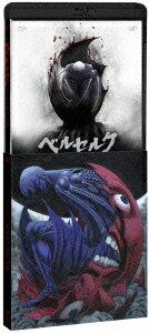 ベルセルク 黄金時代篇3 降臨 【Blu-ray】