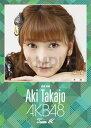 【送料無料】(卓上) 高城亜樹 2016 AKB48 カレンダー【生写真(2種類のうち1種をラ…