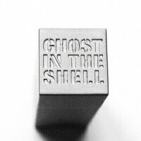 【先着特典】攻殻機動隊 superb music high resolution USB(完全生産限定盤)(GHOST IN THE SHELL 限定...