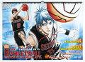 コミックカレンダー2015『黒子のバスケ』(壁掛け型)
