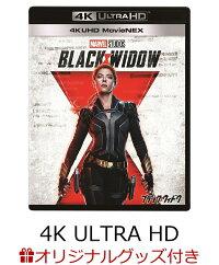 【楽天ブックス限定グッズ】ブラック・ウィドウ 4K UHD MovieNEX【4K ULTRA HD】(ブリキ缶ケース+コレクターズカード)
