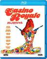 カジノロワイヤル【Blu-ray】