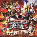 仮面ライダー×スーパー戦隊×宇宙刑事 スーパーヒーロー大戦Z [ (キッズ) ]