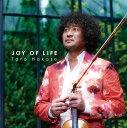 JOY OF LIFE (初回限定盤) [ 葉加瀬太郎 ]