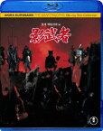 影武者【Blu-ray】 [ 仲代達矢 ]