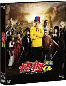 【送料無料】映画 怪物くん【Blu-ray】 [ 大野智 ]
