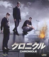 【送料無料】クロニクル 【Blu-ray】 [ デイン・デハーン ]