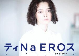 ティNa EROス BY KISHIN [ 篠山紀信 ]