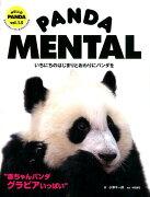 PANDA MENTAL