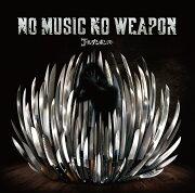 ノーミュージック・ノーウエポン (CD+DVD)