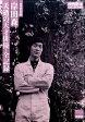 岸田森 夭逝の天才俳優・全記録 (映画秘宝collection) [ 武井崇 ]