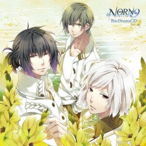 NORN9 ノルン+ノネット Trio DramaCD Vol.2画像