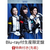 【先着特典】BLUE ANTHEM【Blu-ray付生産限定盤】(青嵐総合芸術院キャストL判実写ブロマイド1枚(全3種)+青嵐総合芸術院 Single「BLUE ANTHEM」発売記念ネットサイン会抽選応募券)