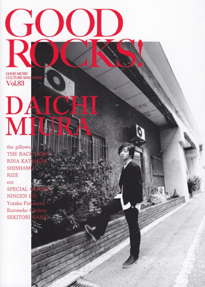 GOOD ROCKS!(Vol.83)画像