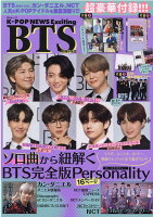 K-POP NEWS Exciting