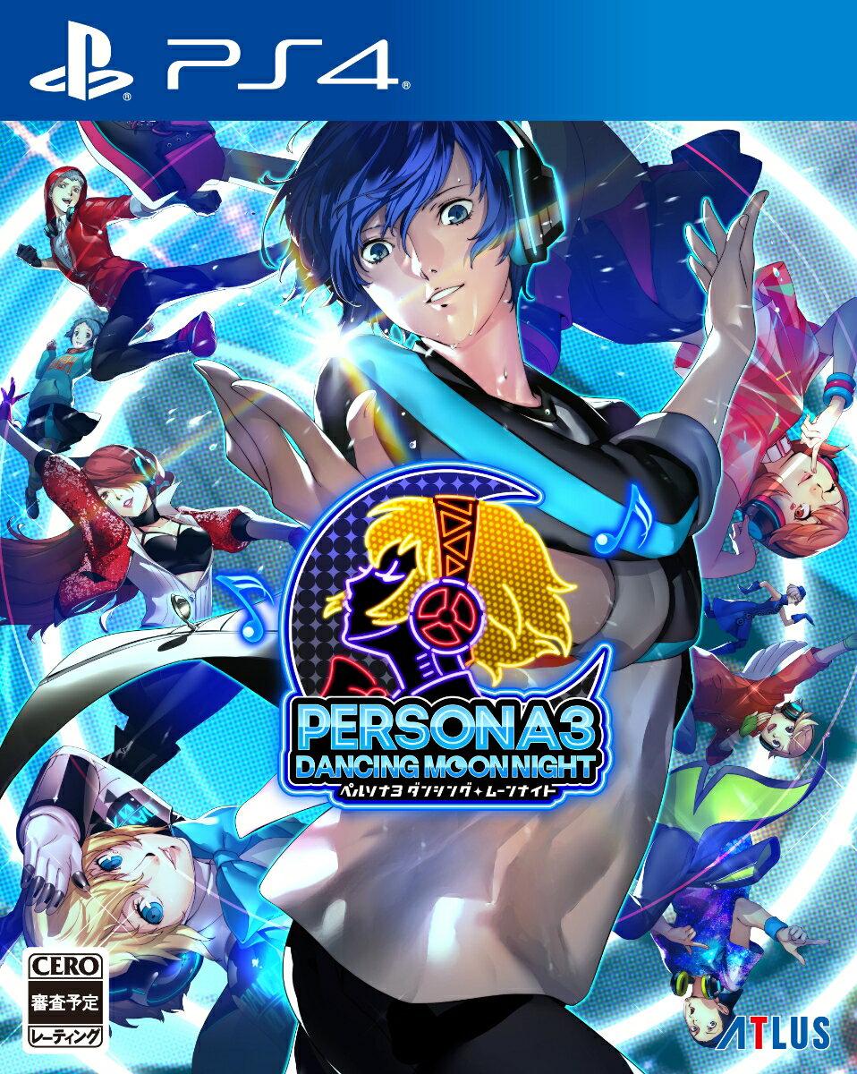 プレイステーション4, ソフト 3 PS4