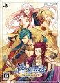 神々の悪戯 InFinite 夢幻の箱 PSP版の画像