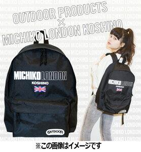 【楽天ブックスならいつでも送料無料】outdoor products × MICHIKO LONDON KOSHINO デイパック