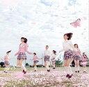 【送料無料】【特典生写真付き】桜の木になろう / 初回限定盤 Type-A DVD付 (握手会イベント参...