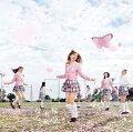 【特典生写真付き】桜の木になろう / 初回限定盤 Type-B DVD付 (握手会イベント参加券1種ランダム封入)